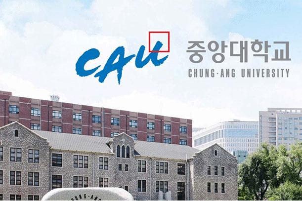 Danh sách các trường Hàn Quốc