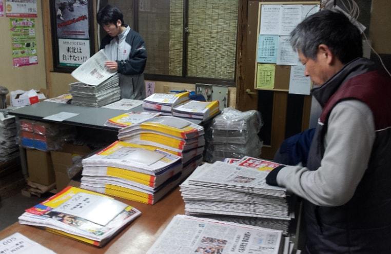 Thông báo chương trình học bổng báo Ashahi tại Nhật Bản